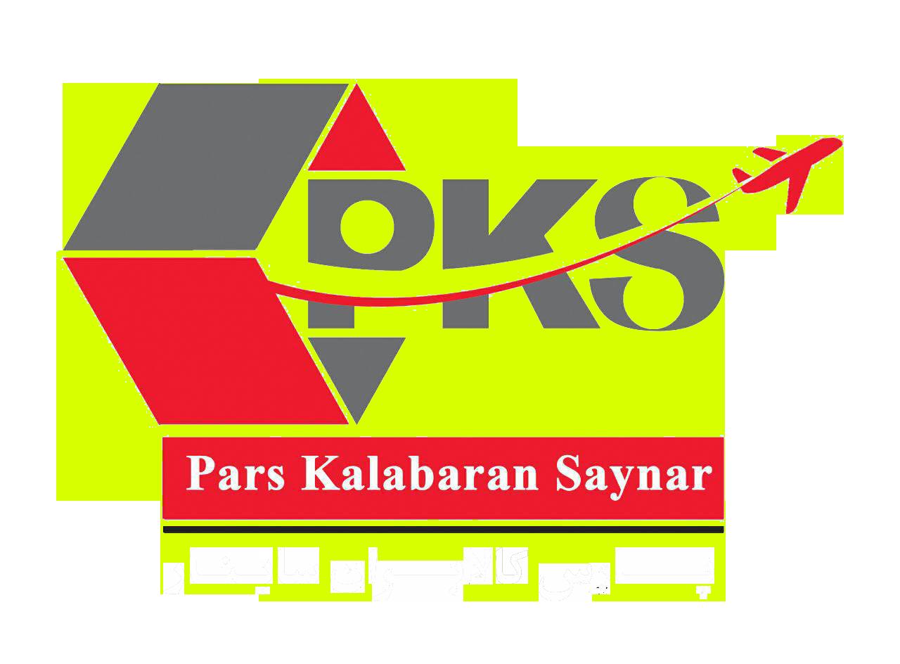 پارس کالابران ساینار
